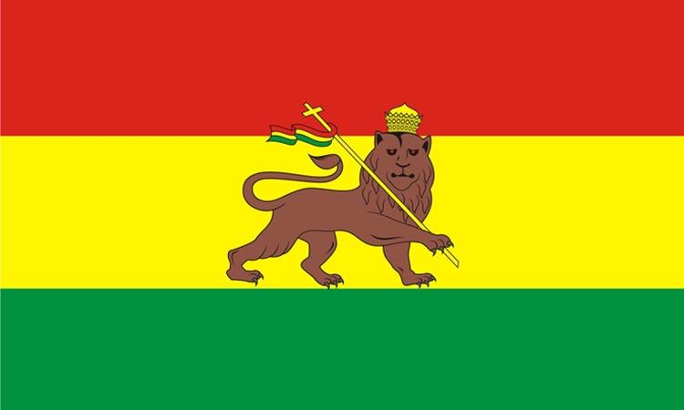 bandeira etiopia com simbolo rastafari